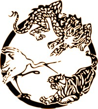 logo_uechi_full_200px.jpg