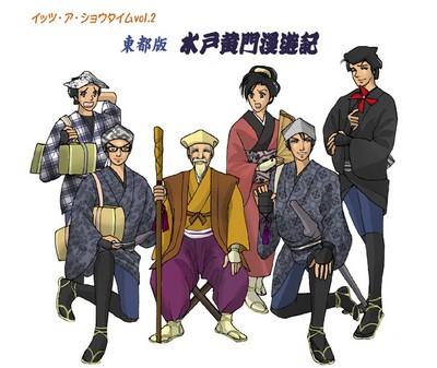 mitokomon anime