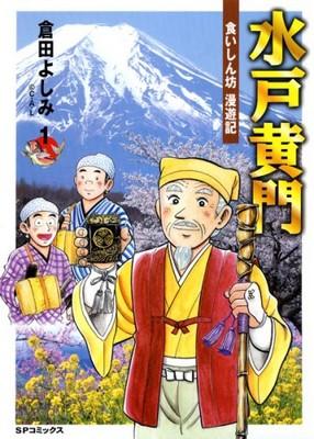 mitokomon manga