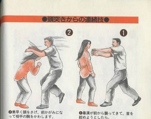selfdefense instructions