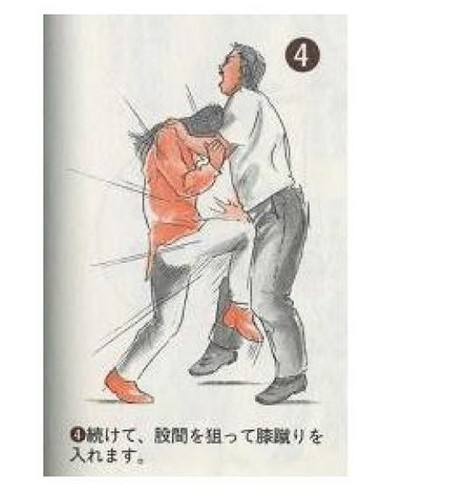 selfdefense instructions2