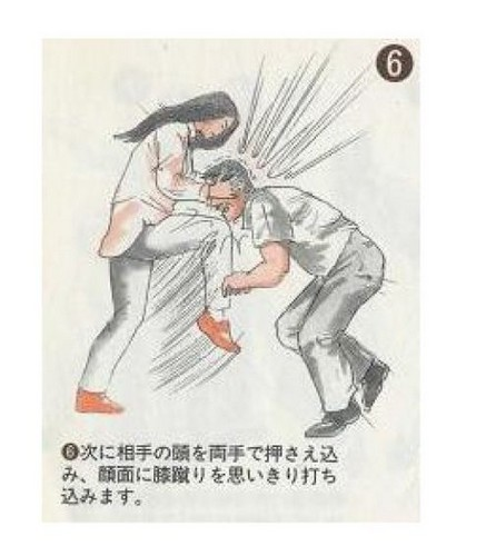 selfdefense instructions4