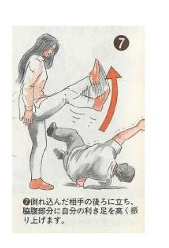 selfdefense instructions5