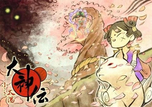 Okami-Den-Artwork-01