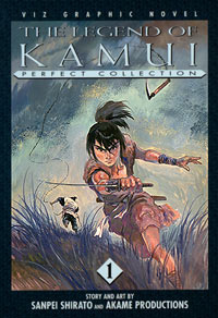 Legend of kamui