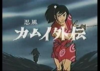 kamui anime