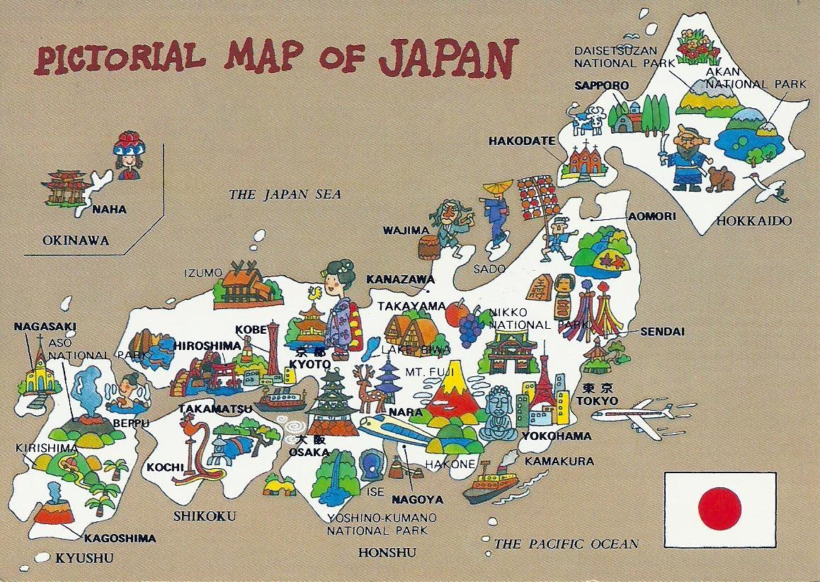 Carte du Japon – 神龍 – Shinryu